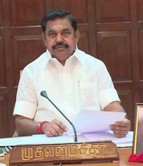 tiruppur district, amaravati dam water opening cm palanisamy order