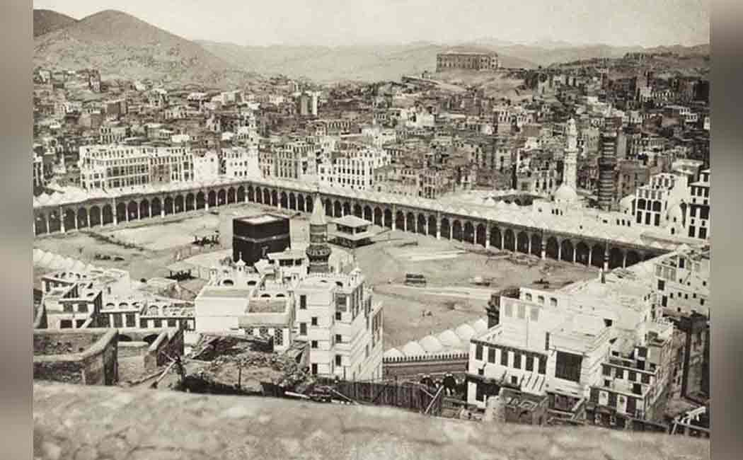 first photograph of makkah auctioned