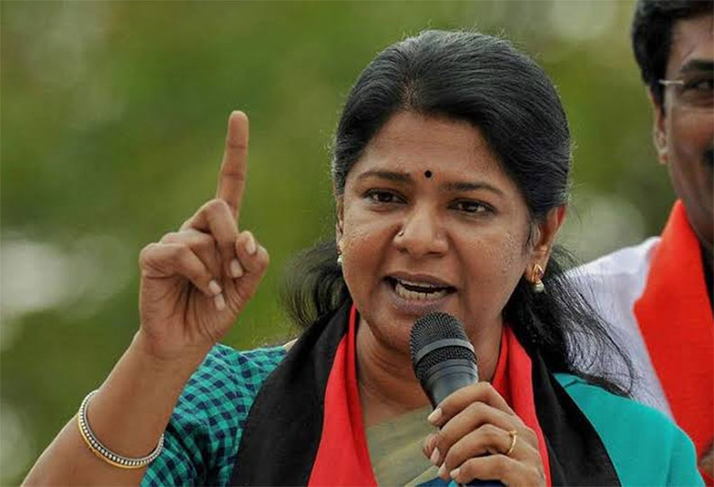 KanimozhiPetition-chennai highcourt