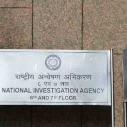 three new nia offices to be opened in india