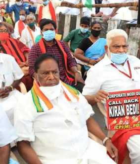 Pondicherry CM narayanasamy demand various things