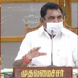 Sathankulam incident ... Chief Minister Edappadi gives government job to one member of the family !!