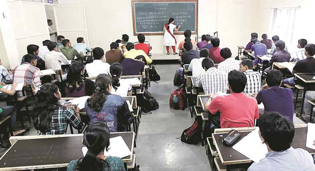 Only M.E., M.Tech is not enough for assistant professor job-ANIL