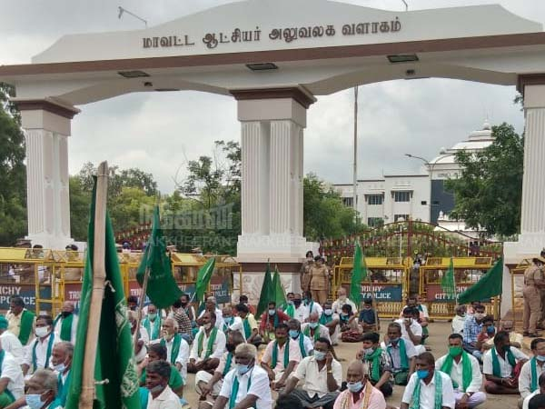 Farmers Struggle - Trichy Collector's Office