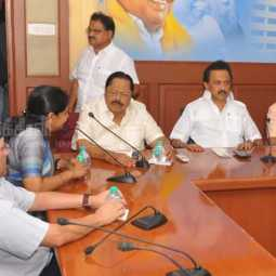 DMK MP's meeting