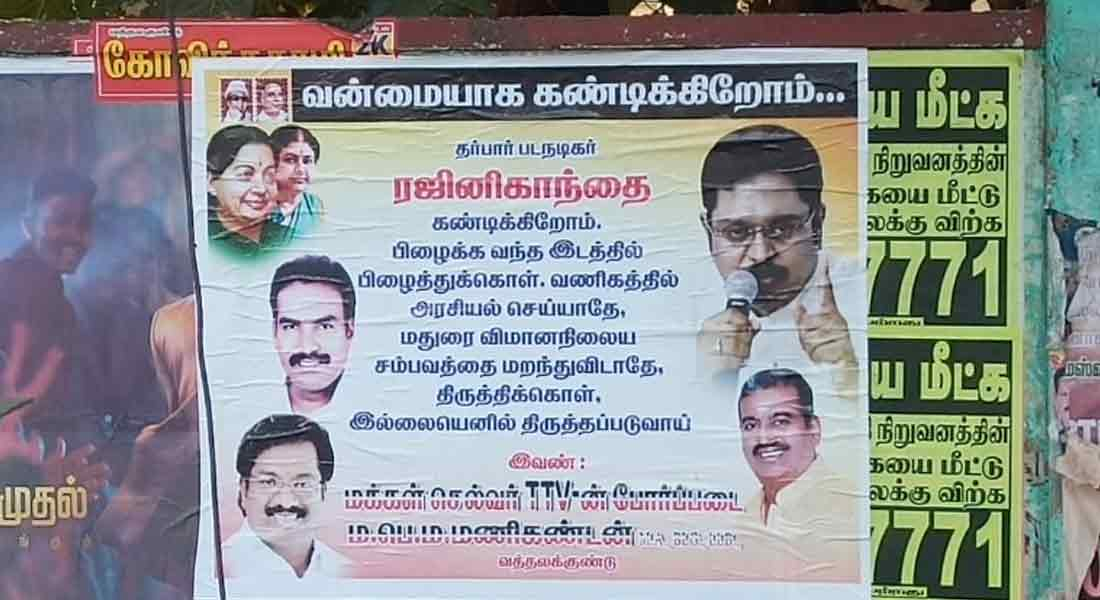 Durbar movie Controversy! TTV supporters scold by protest poster !!