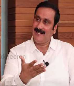 pmk party anbumani ramadoss mp meet with tamilnadu cm palanisamy