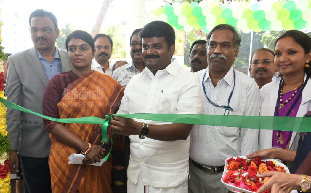 Government hospital opening