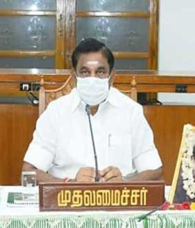 nilgiris new govt medical college cm palanisamy