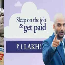 1 lakh salary for sleeping ... Bengaluru company announcement
