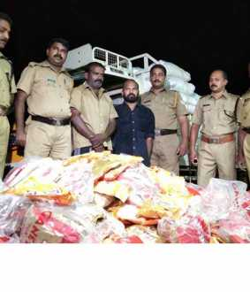 Gutka confiscated