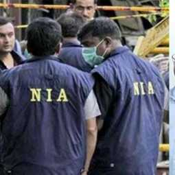 kerala Gold issue - NIA