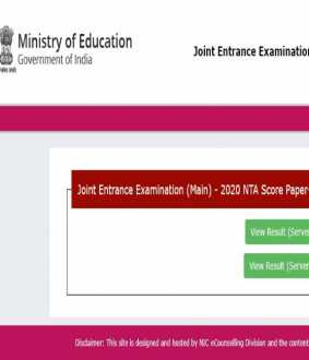 jee main exam result nta announced