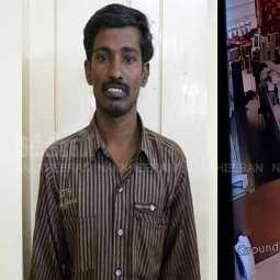trichy lalithaa thief murgan police get it amount police investigation