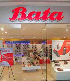 consumer court fined bata 9000 rupees for asking 3 rupees from customer