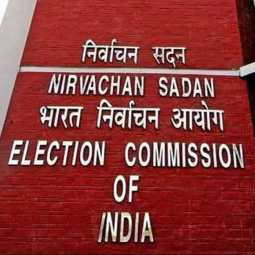 TAMILNADU NEW DISTRICTS ASSEMBLY CONSTITUENCY ELECTION COMMISSION