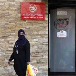 saudi restaurants to stop mwn and women segregation gates