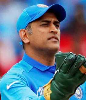 dhoni missing in bcci video
