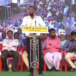thiruvarur islam people meeting