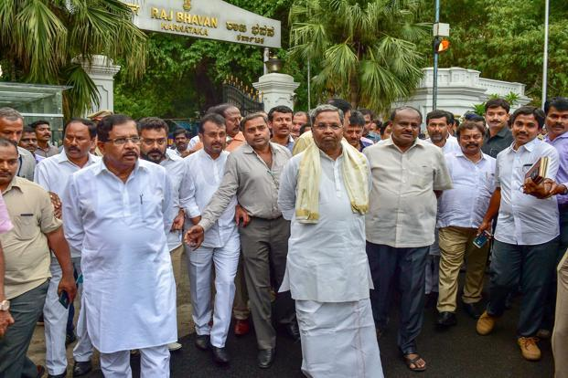 KARNATAKA STATE CONGRESS COMMITTEE FULLY DISSOLVED CONGRESS AND JDS FIGHT REASON