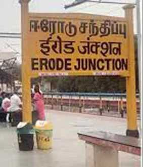 'Corona' in Erode after 37 days