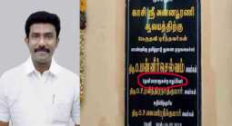 OPS son Raveendranath inscription controversy ... one arrested