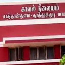 thoothukudi district sathankulam issues cbcid