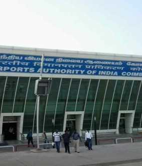 Coimbatore Domestic Airport issue