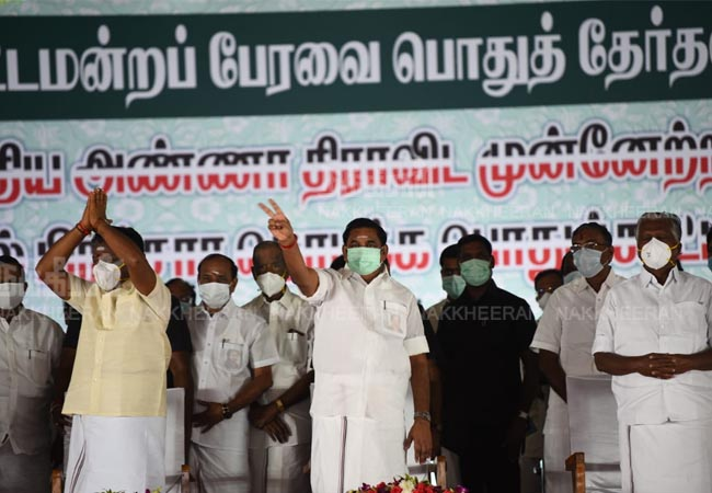 tn assembly election 2021 election campaign start admk