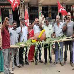 petrol, diesel, domestic gas cylinder cpm party