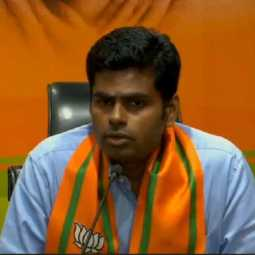 bjp annamalai press meet