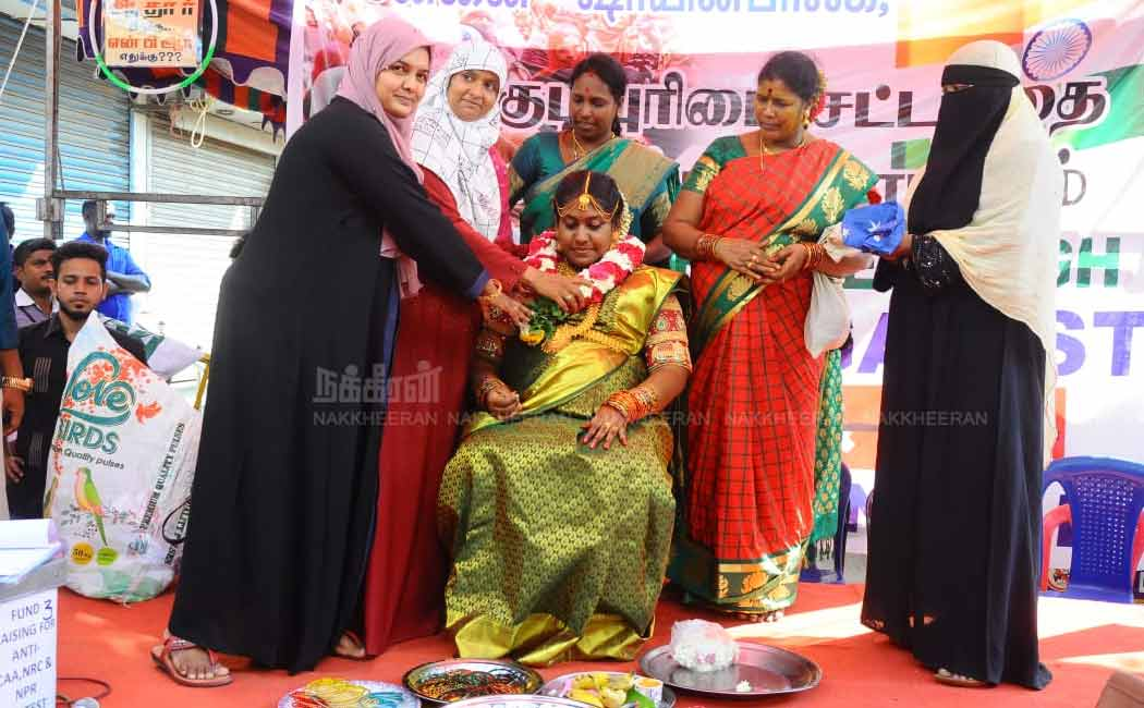 hindu family function in vannarapettai