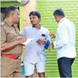 salem district jewellery shop theft police investigation