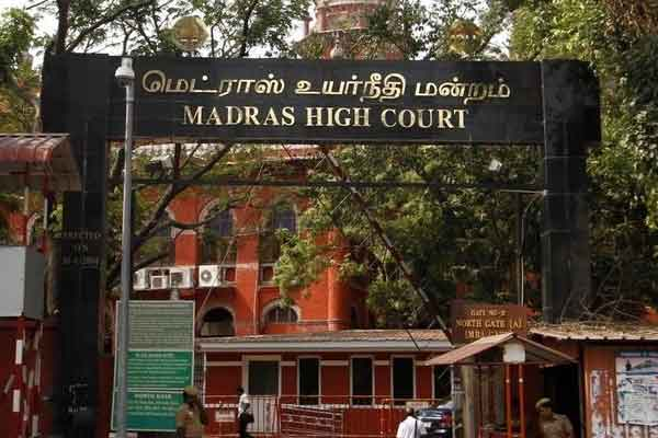 Applications under the Domestic Violence Prevention Act are not complaints! - High Court clarified