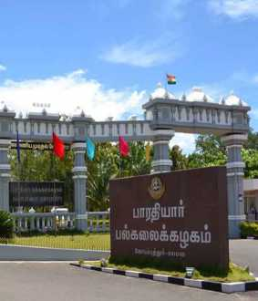 COIMBATORE BHARATHIYAR UNIVERSITY  Vice chancellor APPOINTED GOVERNOR