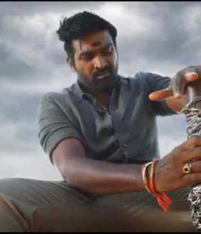 vijay sethupathi sangathamizhan movie teaser
