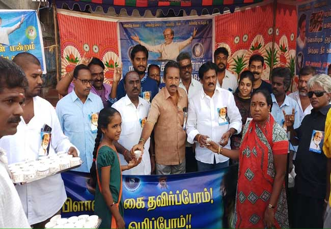 DENGUE AWARENESS PROGRAM CONDUCTED BY VELLORE RAJINI MAKKAL MANDRAM
