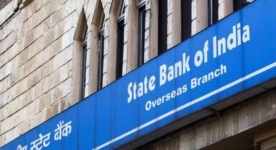 Only 20 thousand a day; SBI's new practice is to be launched today