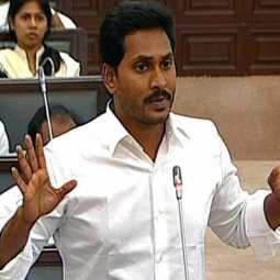 andhra pradesh cm jaganmohan reddy take education concept all private schools follow govt fees and procedure