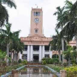 Announcement of Examination for Annamalai University Students