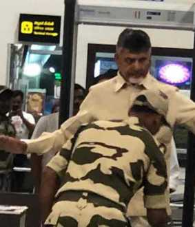 chandrababu naidu insulted by authority in vijayawada airport