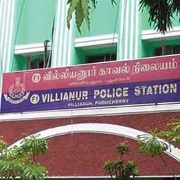 puducherry govt school teacher innocent police search