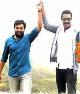 nadodigal 2 movie release permission chennai high court order