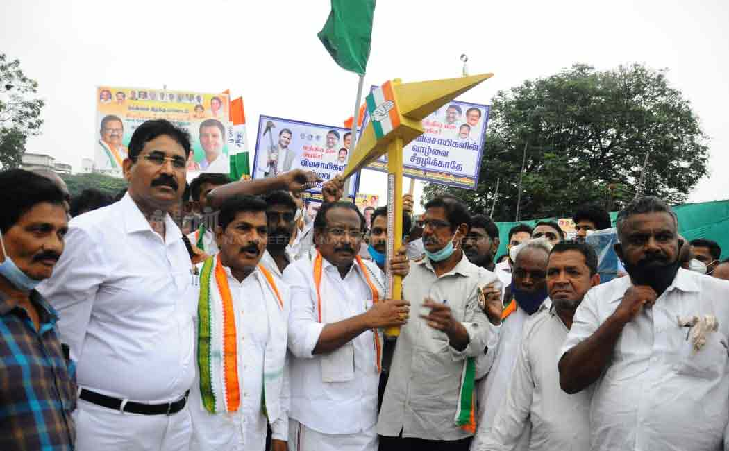 congress YMCA ground support farmers