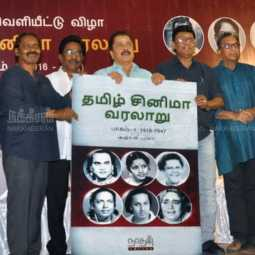 cinema history book release photos