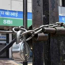 Banks across india announced strike on january 31