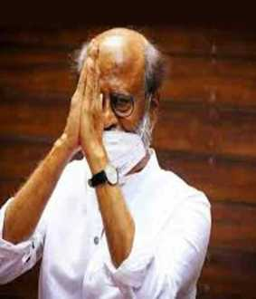Rajinikanth- Hospital management