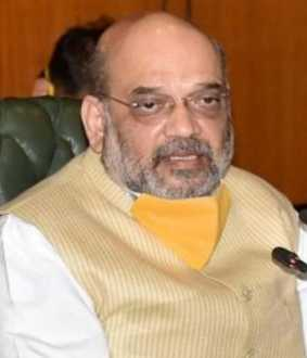 union home minister amitshah admit to hospital