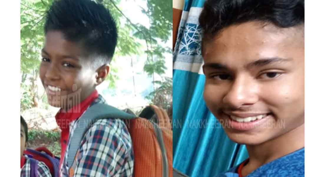 Two sons of Air Force employees in Coimbatore are missing