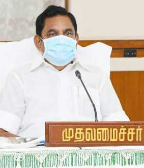 all parties meeting tamilnadu cm edappadi palaniswami speech